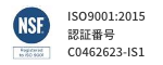 ISO9001:2015 認証番号 C0462623-IS1